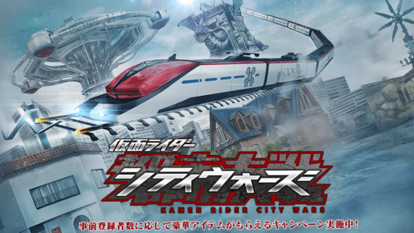 Kamen Rider City Wars Mobile Game Announced