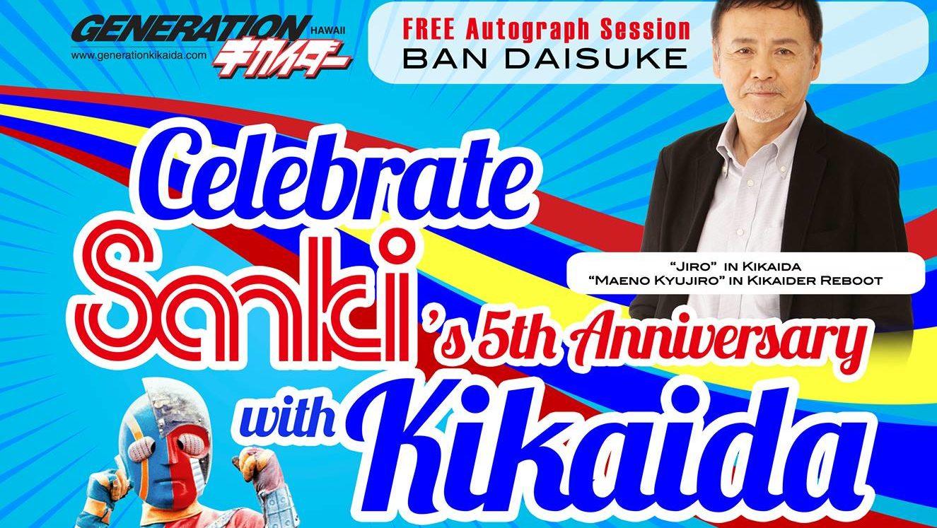 Ban Daisuke To Appear At Sanki Hawaii's 5th Anniversary Celebration