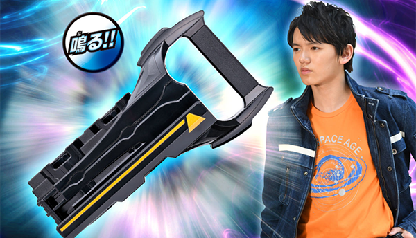 Premium Bandai Announces Ultraman Geed DX Geed Loading Knuckle