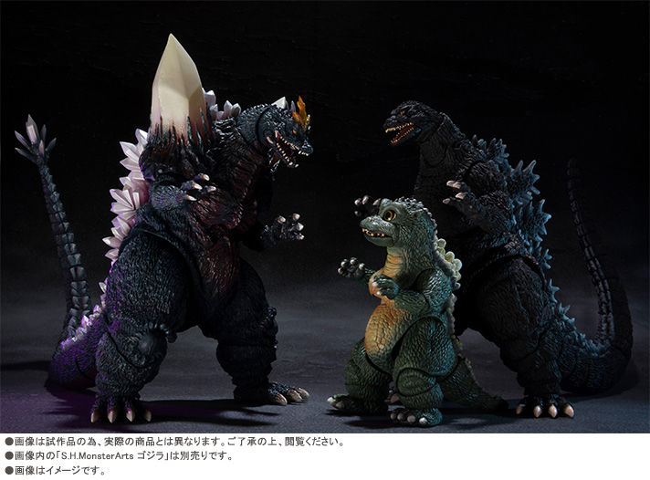 Space and Little Godzilla