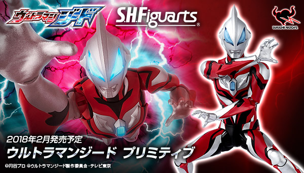 S.H.Figuarts Ultraman Geed Coming February 2018
