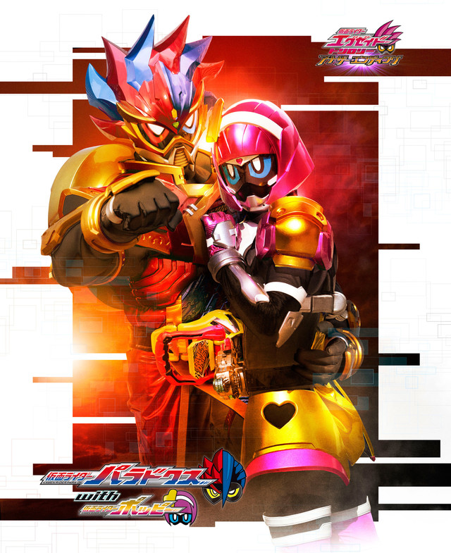 Kamen Rider Para-DX with Kamen Rider Poppy