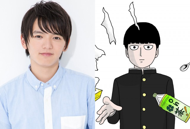 Ultraman Geed's Tatsuomi Hamada to Play Mob in Live Action Mob Psycho 100 Drama