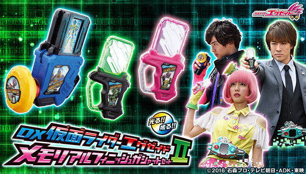 Kamen Rider Ex-Aid Memorial Finish Gashat Set II Announced