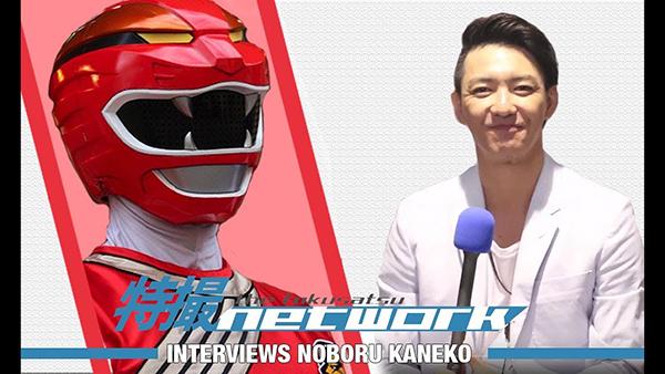 VIDEO: The Tokusatsu Network Interviews Noboru Kaneko (Hyakujuu Sentai Gaoranger)