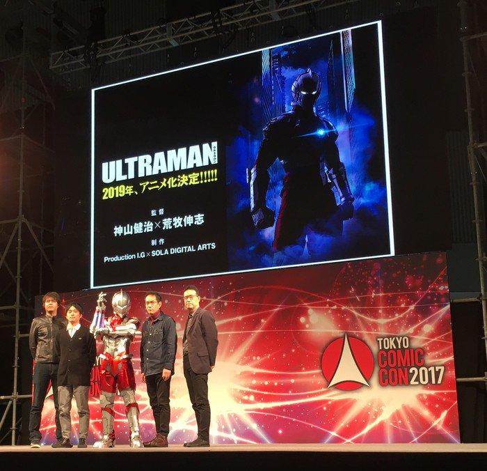 ULTRAMAN anime Tokyo Comic Con 2017