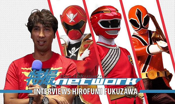 VIDEO: The Tokusatsu Network Interviews Hirofumi Fukuzawa
