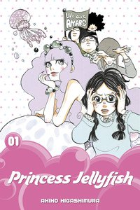 princess-jellyfish-1-eng