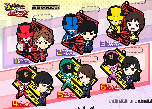 Lupinranger VS Patranger Keychain Set Announced