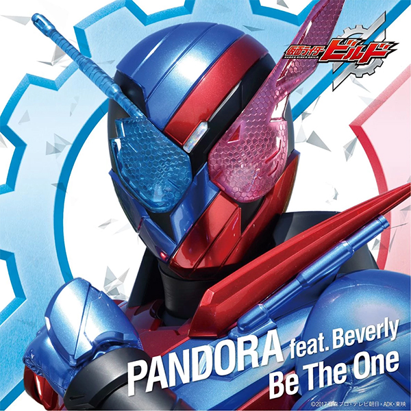 Be the One' Debuts at #2 on Oricon Music Charts - The