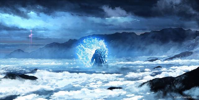Godzilla –  Decisive Battle: Mobile Breeder City Reveals New Visual