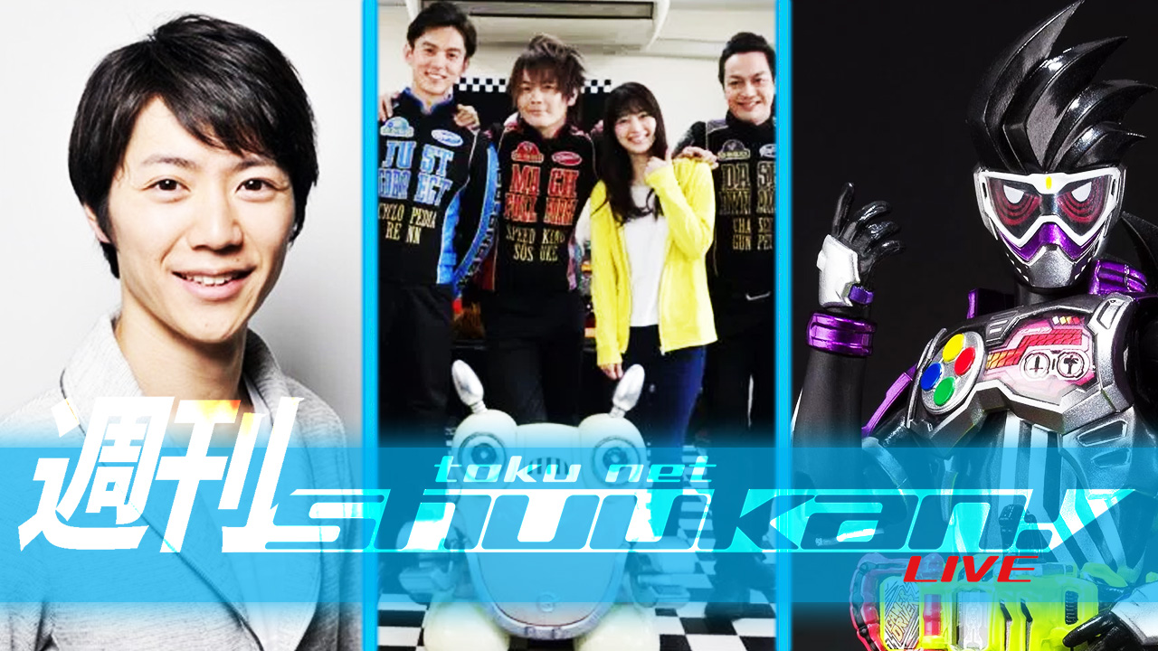 GO-ONGER RETURNS? – Shuukan! TokuNet Weekly News LIVE!