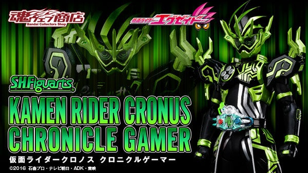 S.H.Figuarts Kamen Rider Cronus Chronicle Gamer Announced
