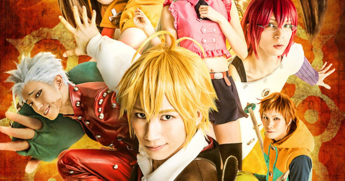 Tetsuji Sakakibara & Akira Kubodera Cast in The Seven Deadly Sins Stage Play Adaptation