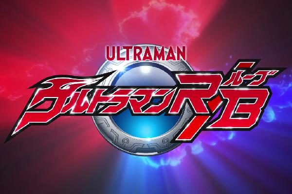 New Ultraman Series Officially Announced