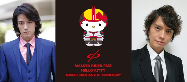 Hello Kitty X Kamen Rider 555 Collab Revealed