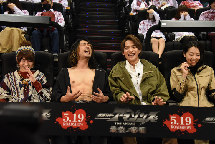 Kamen Rider Amazons the Movie: The Final Judgement 4D Screening and Cast Talk Held in Tokyo