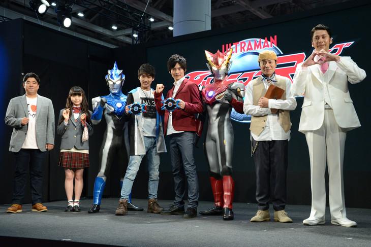 Ultraman R/B Press Presentation Reveals Series Details and Trailer