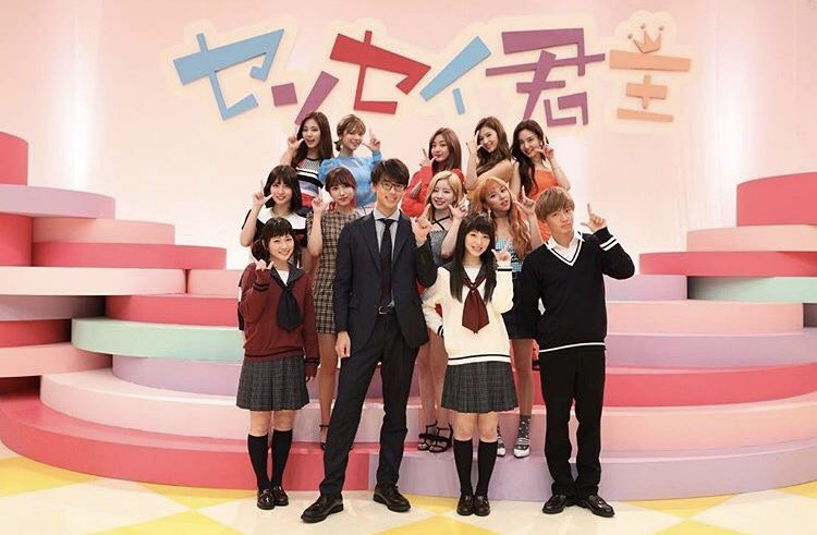 New TWICE Music Video Features Ryoma Takeuchi