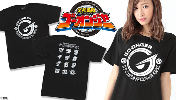 Engine Sentai Go-Onger Ten Years After Merchandise Released