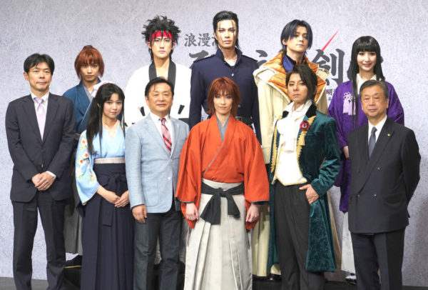 Rurouni Kenshin Stage Play Featuring Toku Alum Reveals Cast in Costume