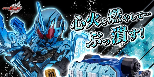 DX Grease Blizzard Knuckle Revealed