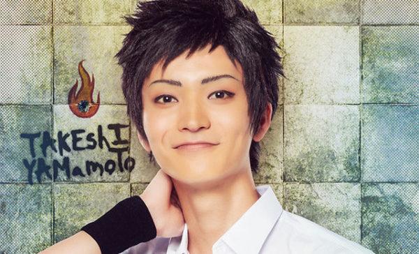 Kamen Rider Ghost's Ryosuke Yamamoto Cast in Katekyo Hitman Reborn Stage Play