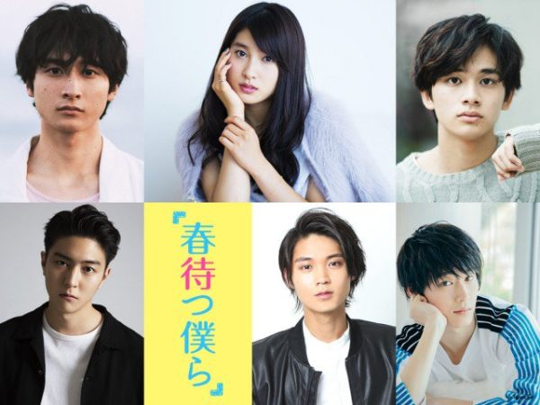 Multiple Tokusatsu Actors Star in Live Action Waiting For Spring Film