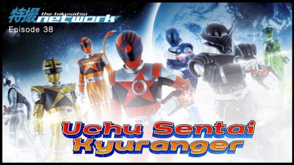 TokuNet Podcast #38 – Uchu Sentai Kyuranger