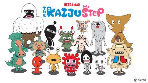 "Tsuburaya Announces ""KAIJU STEP"" Picture Book Series"