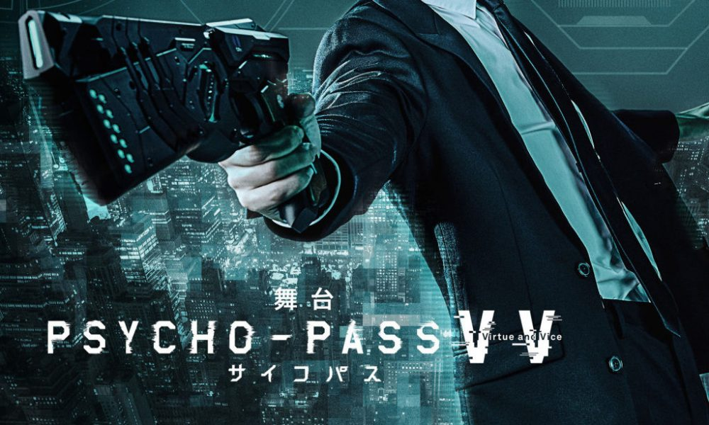 Various Tokusatsu Actors To Star In Psycho Pass Stage Play The
