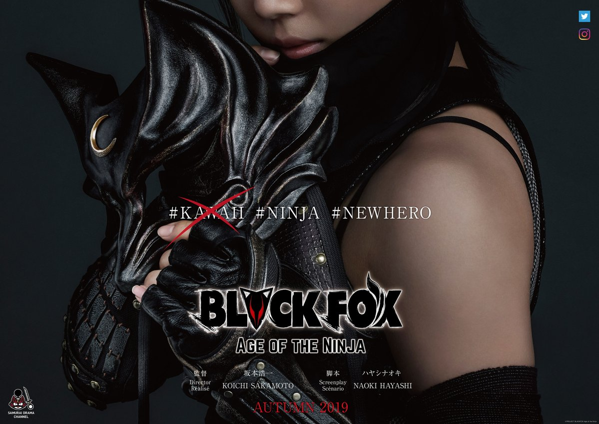 Koichi Sakamoto To Direct Black Fox: Age Of The Ninja