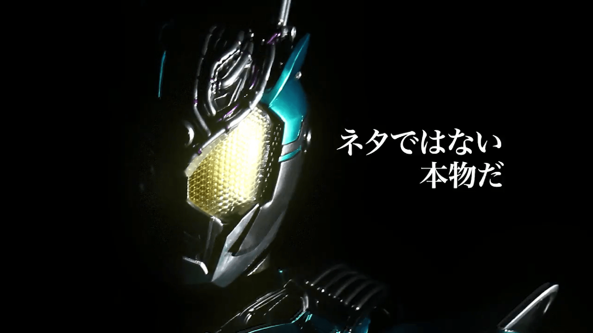 Drive Saga: Kamen Rider Brain Main Visual and Teaser