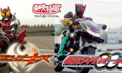 Shinkocchou Seihou S H  Figuarts Kamen Rider OOO Announced - The