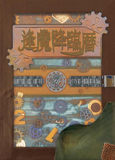 Kamen Rider Zi-O Song Collection Box Set Revealed - The Tokusatsu