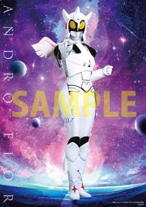 A pinup poster of Andro Flor standing in front of a purple galaxy