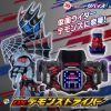 Kamen Rider Demons posing next to the DX Demons Driver and Spider Vistamp