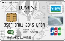 lumine_card