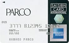 ph_american_card