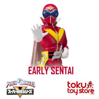 Early Sentai (1975-1991)