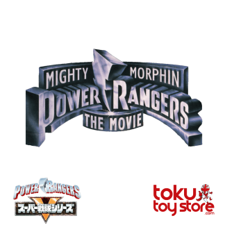 MMPR The Movie