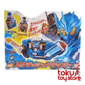 Sclash Driver (box)