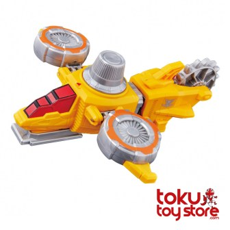 DX Dial Fighter Yellow (item1)