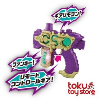 DX Nebula Steam Gun (item3)