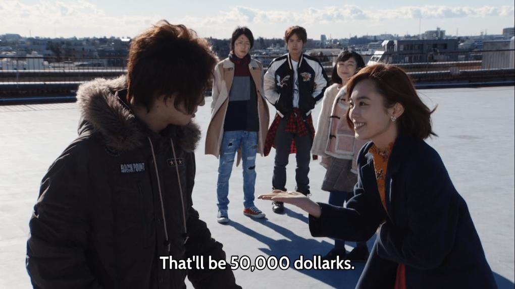 50000 Dollarks