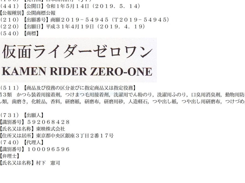 zeroone2