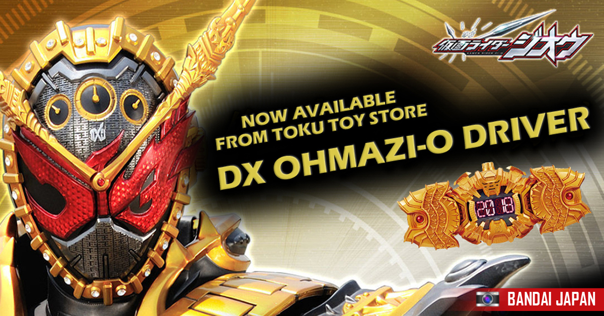 Rule all of time with the DX OhmaZi-O Driver. Now available here.