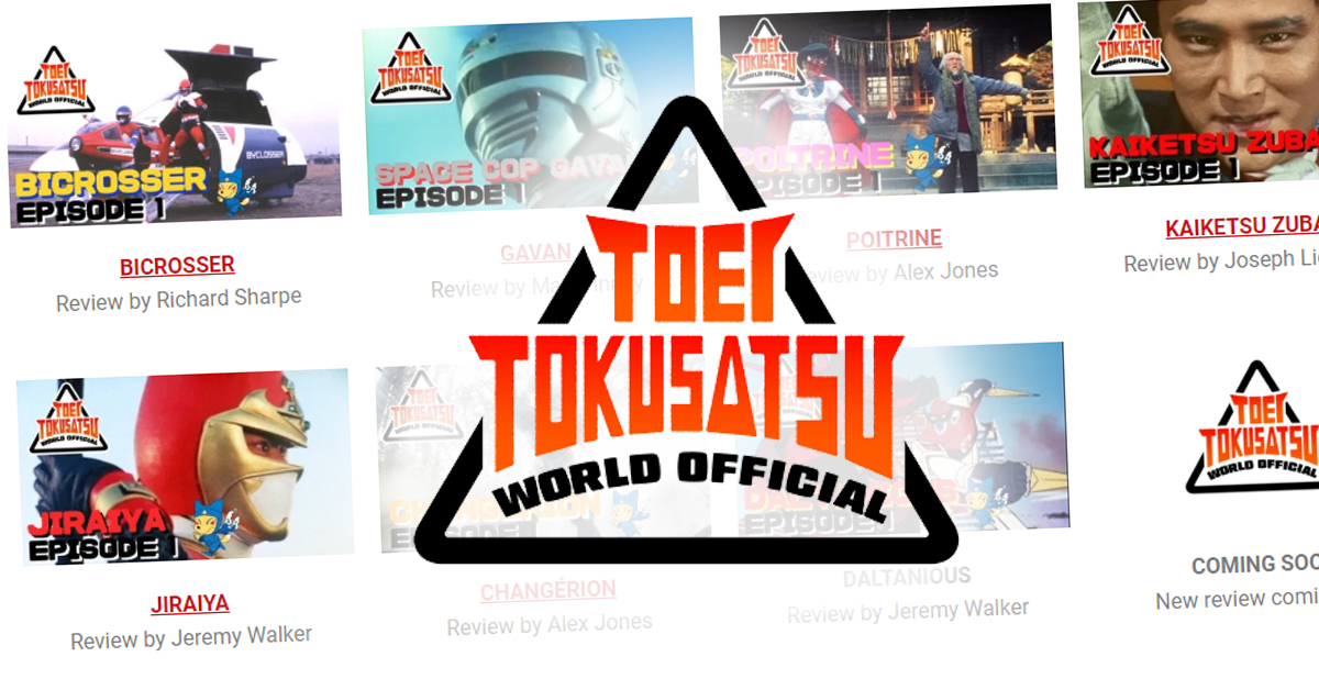 A team of reviewers has been hard at work reviewing everything on Toei Tokusatsu World. Check out the reviews here!