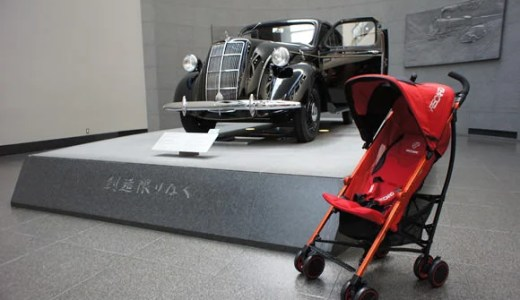 トヨタにふさわしいベビーカー発見!その名もRECARO i-walk…