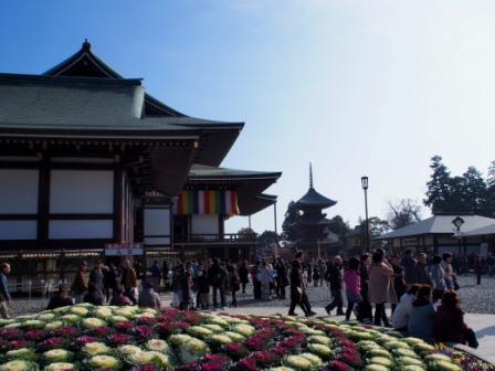 Narita san Shinshoji Temple, Japan